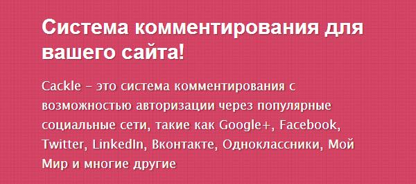 Книга Дамира Халилова - Маркетинг в социальных сетях