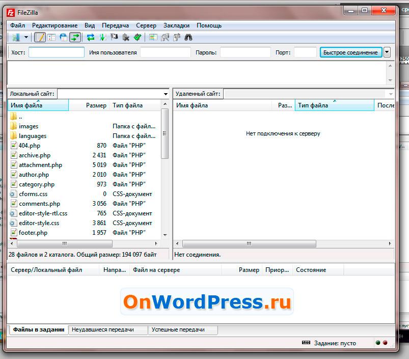 Бесплатные хостинги для сайтов с ftp