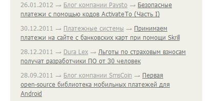 Распределение приоритета информации на habrahabr.ru