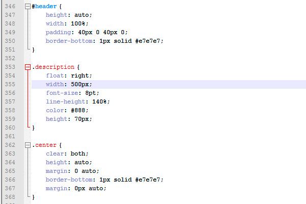 Файл style.css в текстовом редактор