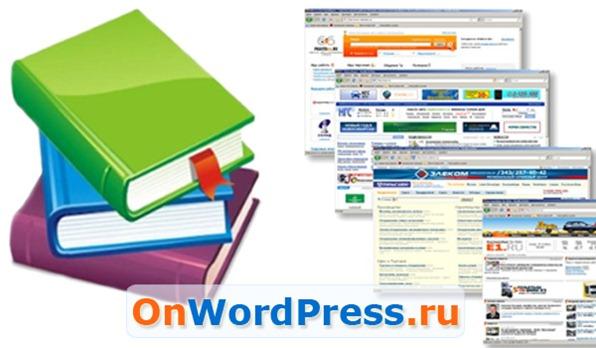 Качественный и уникальный контент важен для сайта