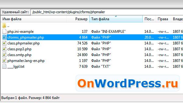Кодировка cforms - меняем на windows-1251