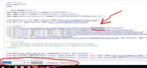 Пожкдючение Bootstrap в HTML код страницы