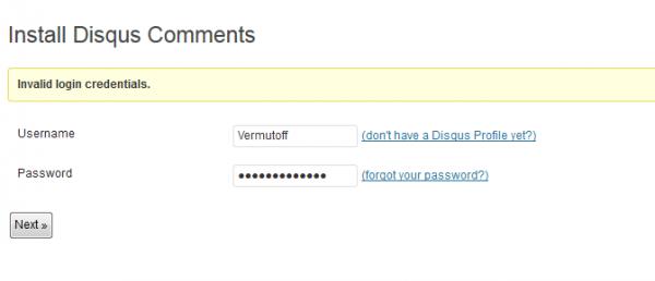 Для настройки плагина Disqus необходимо ввести данные для входа в систему