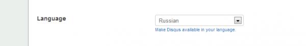 Установка русского языка для системы Disqus