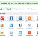 Выберите нужные социльные кнопки для сайта